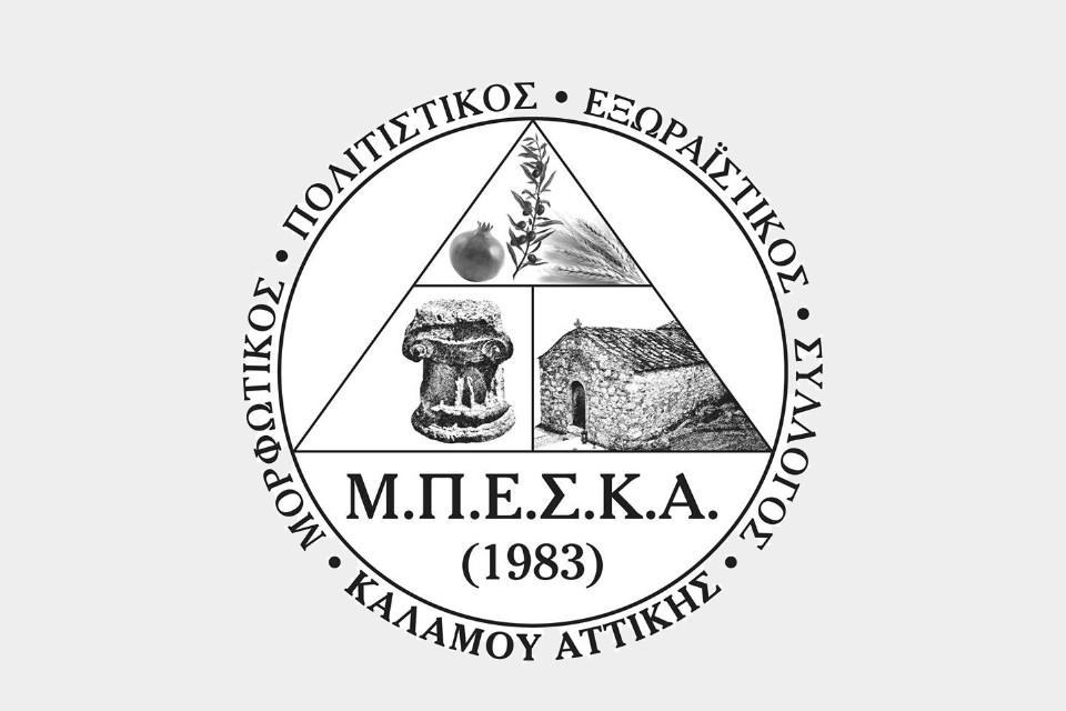mpeska-2