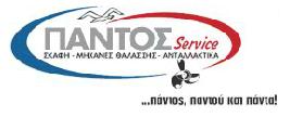 LOGO_PANTOS